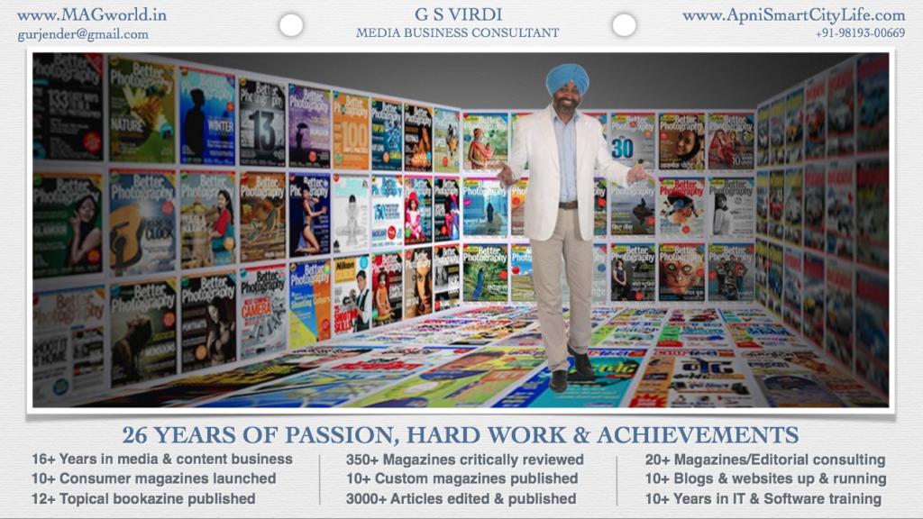 G S VIRDI - Professional Snapshot 2016 - 1