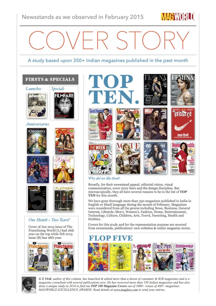 Top Ten Covers of Feb 2015