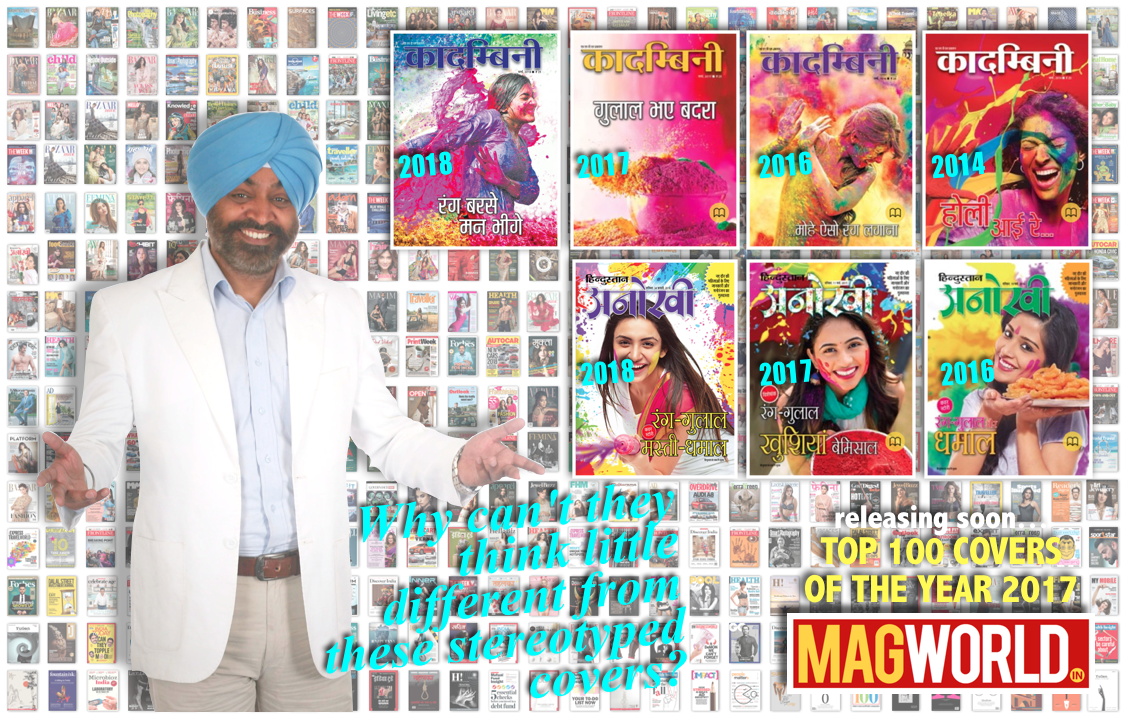 Stereotyped Holi Covers
