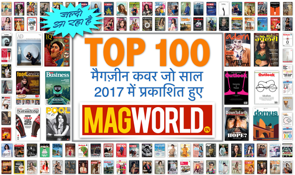 Top 100 Indian Magazine Covers